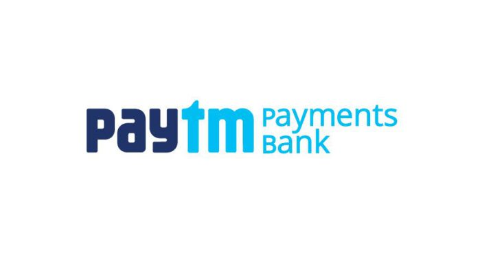 Paytm Payments Bank Logo