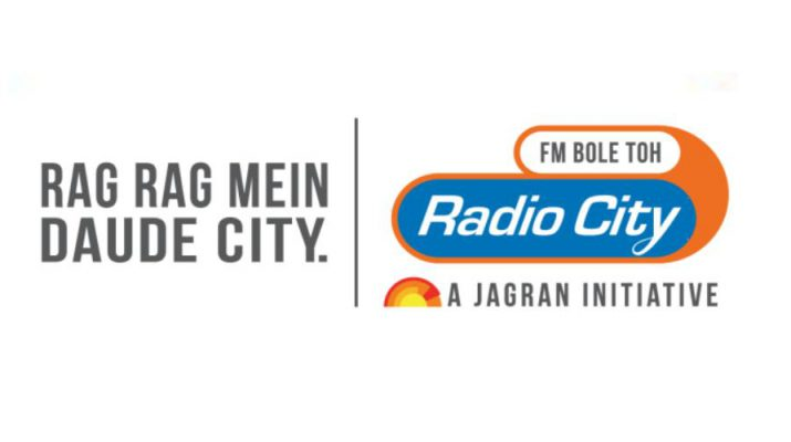 Radio City - Logo 2