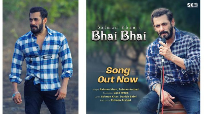 Salman Khan - Bhai Bhai - Song Released