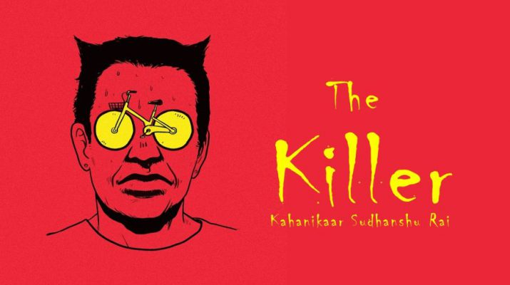 The Killer - Image