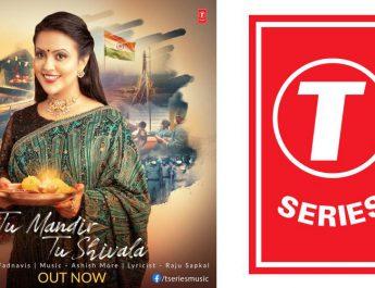 Tu Mandir Tu Shivala - Amruta Fadnavis - Ashish More - Song For Corona Warriors