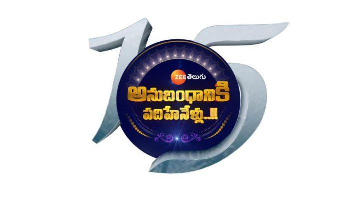 Zee Telugu 15th Anniversary - Logo