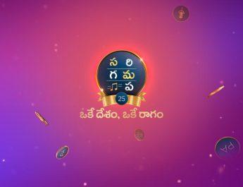 Zee Telugu - Sa Re Ga Ma Pa