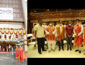 CMR Shopping Mall opened its latest shopping mall at Chintal - Hyderabad - Telangana