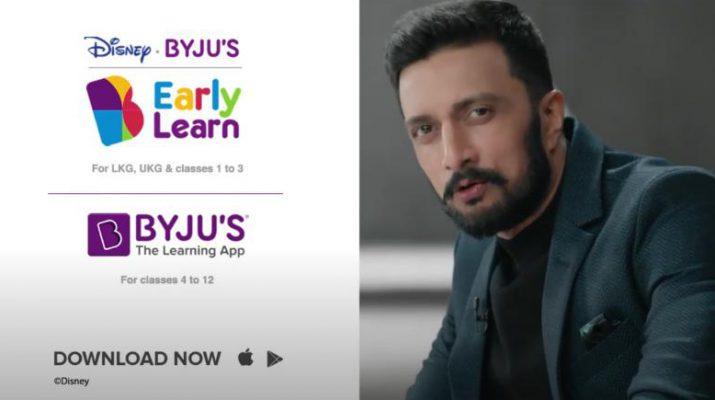 Sudeep BYJUs - Kannada