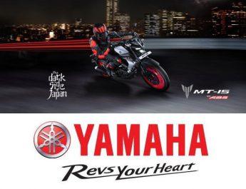 Yamaha Motor India