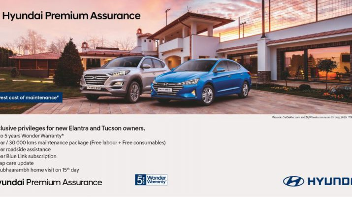 Hyundai announces Premium Assurance Program