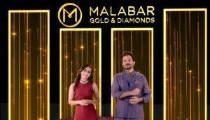 Malabar Gold - Photo Post