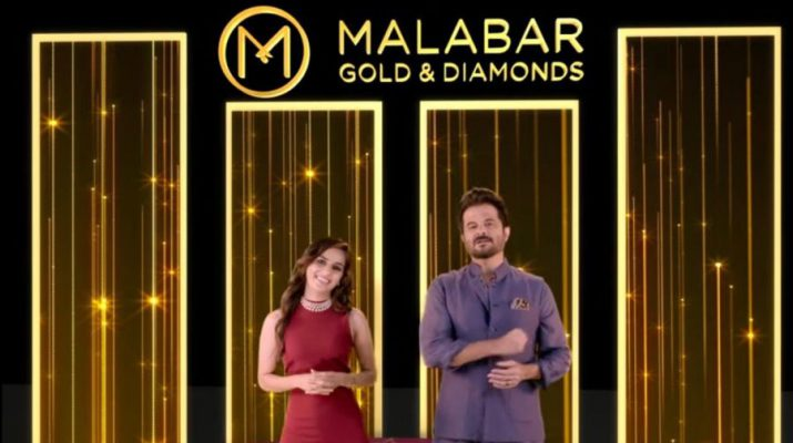 Malabar Gold - Photo Post