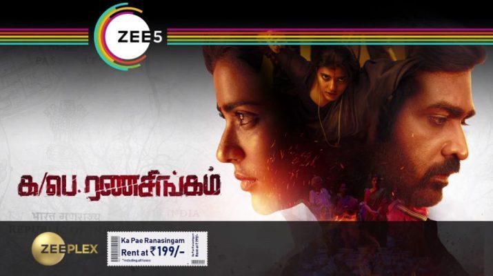 Ka Pae Ranasingam - INR 199 per view - Zee Plex