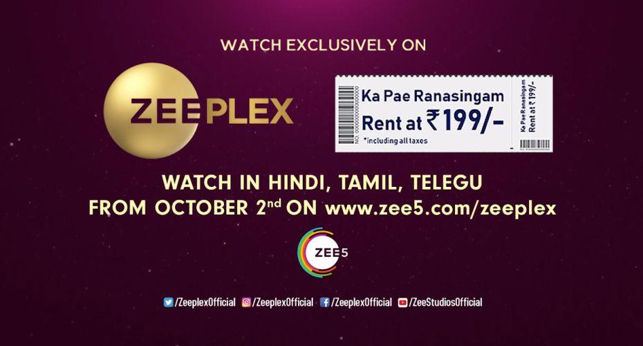 Ka Pae Ranasingam - Zee Plex - INR 199
