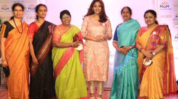 MGM Healthcare - Chennai launches - Varam - Dedicated Womens Super Specialty Center