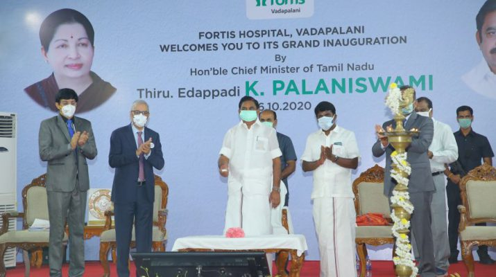 Tamil Nadu Chief Minister Edappadi K Palaniswami inaugurates state-of-the-art 250-bedded Fortis Hospital - Vadapalani in Chennai