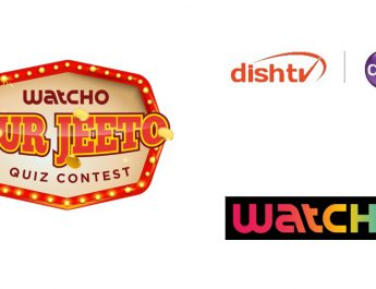 Watcho Aur Jeeto - Interactive Quiz Contest