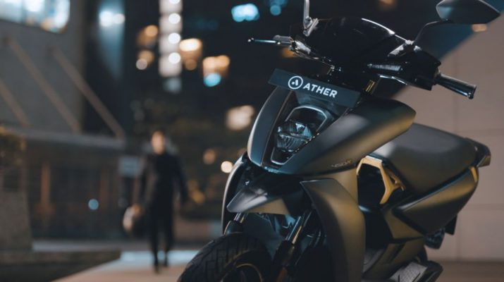 Ather450X