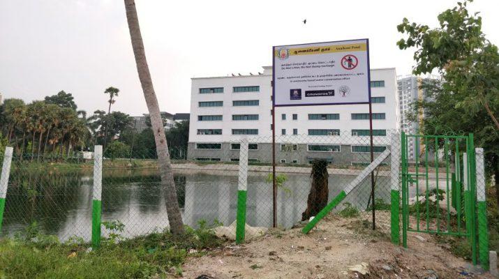EFI - Grundfos India restore Anaikeni Pond