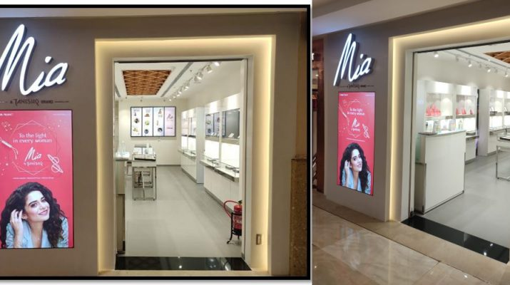 Mia by Tanishq - Retail Outlet - Chennai - Express Avenue Mall