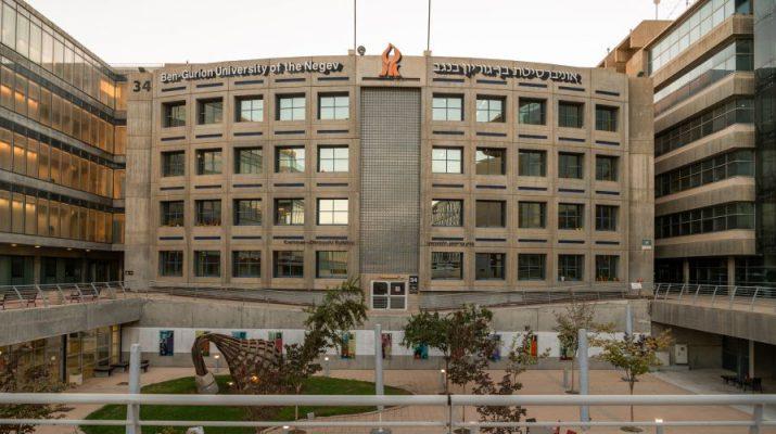 Ben-Gurion University of the Negev - Israel