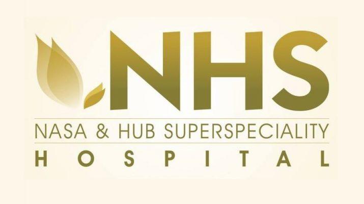 NHS Hospital - Jalandhar - Logo